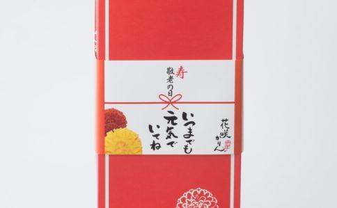 花咲かりん2017